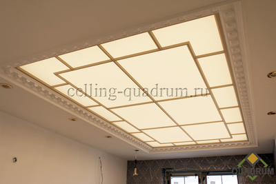 light ceiling in the kitchen